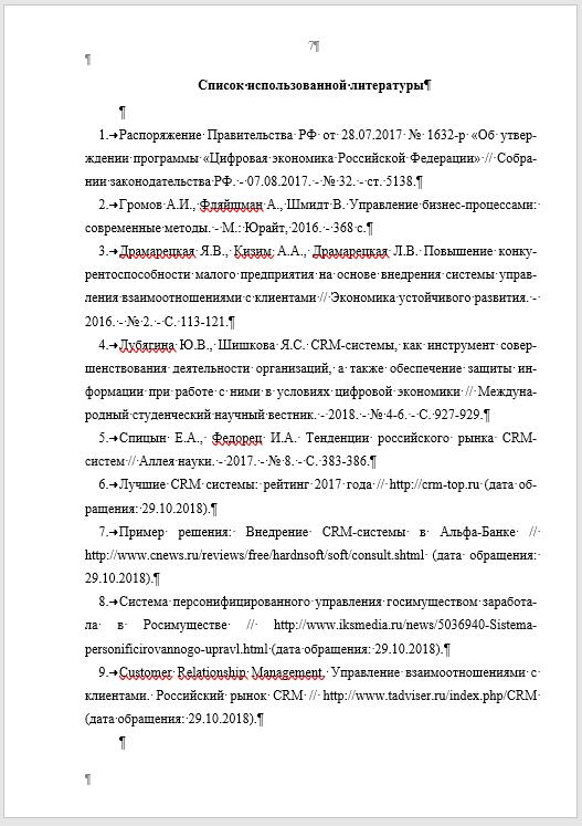 Как оформит ссылку на интернет сайт выведем любой сайт в топ Холмогорская улица