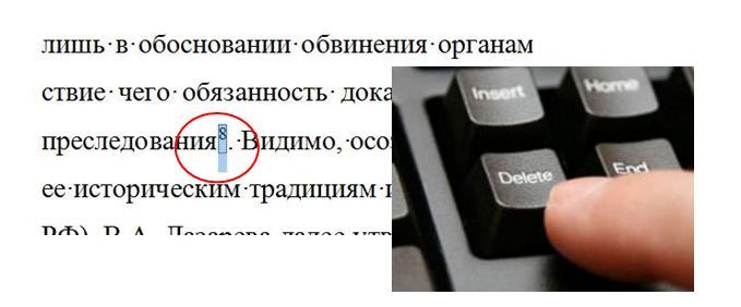college essays Контрольная word Контрольная word